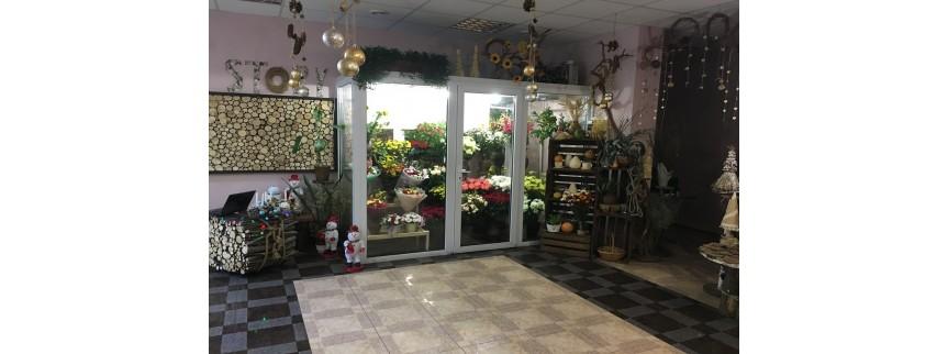 Продается Прибыльная Студия Цветов «Flowers Story»
