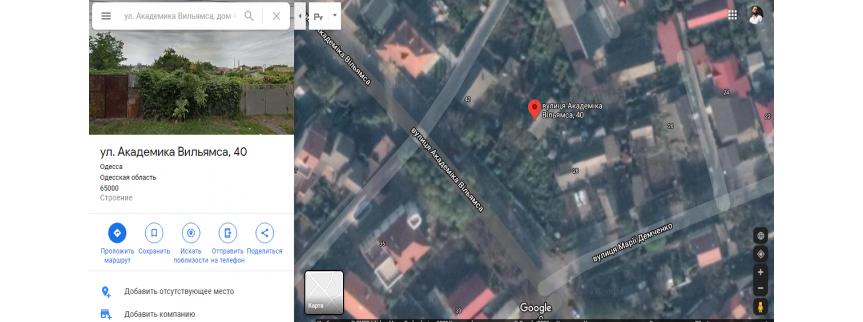 Земельный Участок на ул. Вильямса дом 40  (Таирово)