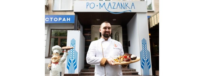 """Продается Работающий Ресторан """"ПОМАЗАНКА"""" в Киеве."""