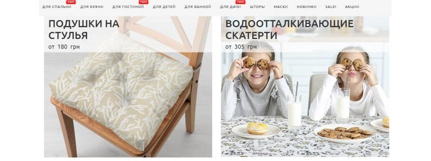 """Производство и Продажа Текстильных Изделий """"Time Textile"""""""